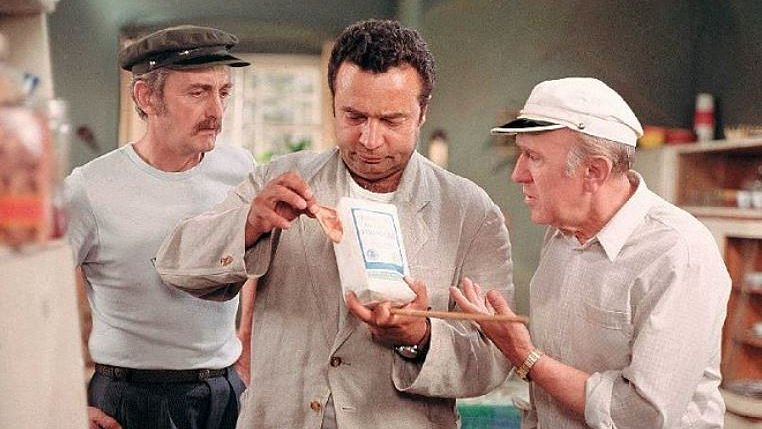 Zdroj: foto z filmu Jak utopit Dr. Mráčka aneb Konec vodníků v Čechách (1974), Filmové studio Barrandov