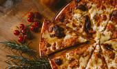 Itálie ve vaší kuchyni: Jednoduchý a levný způsob, jak upéct dokonalou pizzu