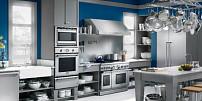 Pravidla kuchyňské ergonomie