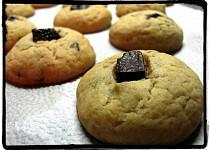 Čokoládové sušenky cookies
