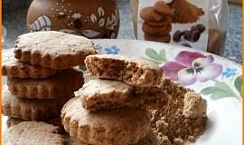 Voňavé keksy se žaludovou moukou